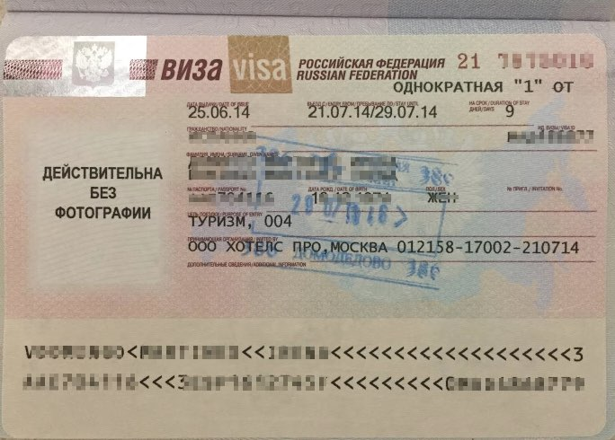 Visa to Russia Passport Traveler