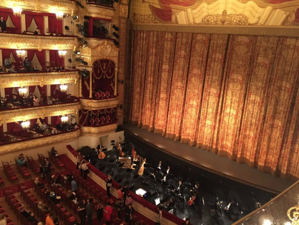 Historic Stage of State Academical Bolshoi Theatre